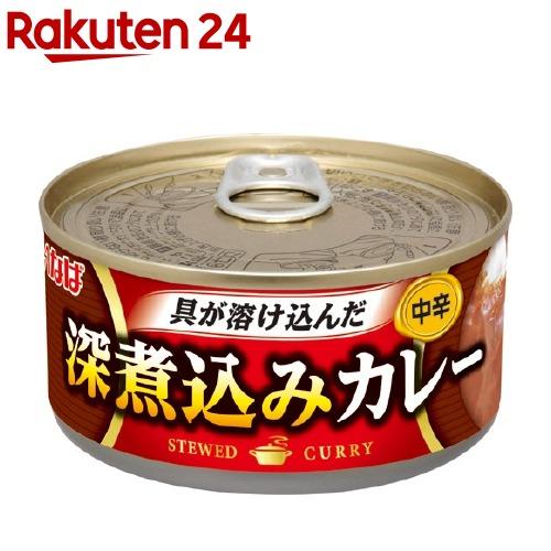 缶詰 いなば 深煮込みカレー トラスト 中辛 165g 商舗