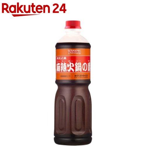ユウキ食品 予約販売 youki 業務用 好評 1.1kg 麻辣火鍋の素