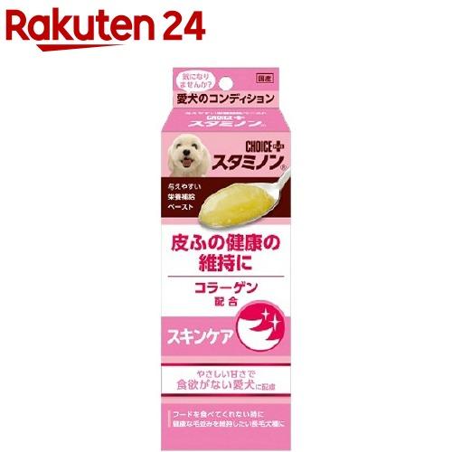 チョイスプラス オーバーのアイテム取扱☆ 新品 スタミノン スキンケア 40g