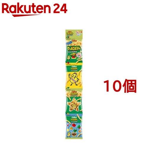サッポロポテト つぶつぶベジタブルミニ4 10コ 誕生日プレゼント 日本未発売 36g