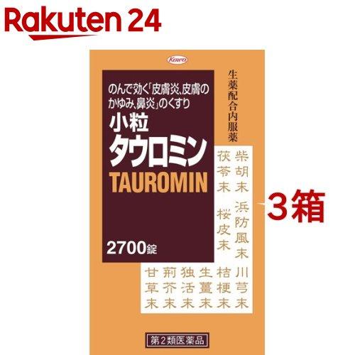 【第2類医薬品】小粒タウロミン(2700錠*3箱セット)【タウロミン】