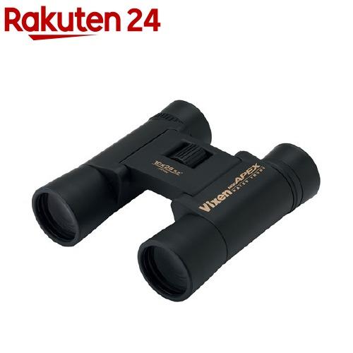ビクセン 双眼鏡 ニューアペックス HR 10*28 1646-08(1台)
