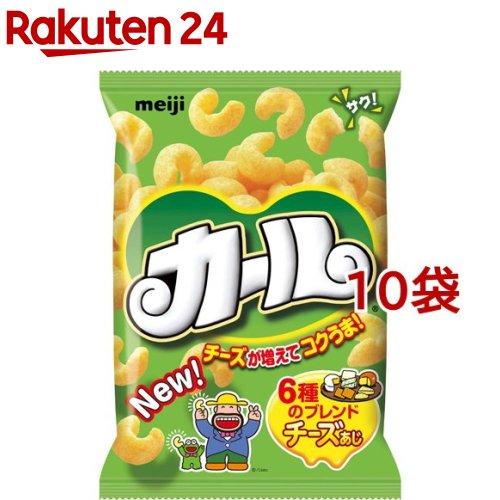 明治カール チーズあじ(64g*10コ)【明治カール】