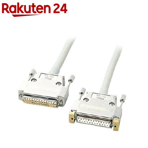 RS-232Cケーブル 5m KRS-004N(1本入)