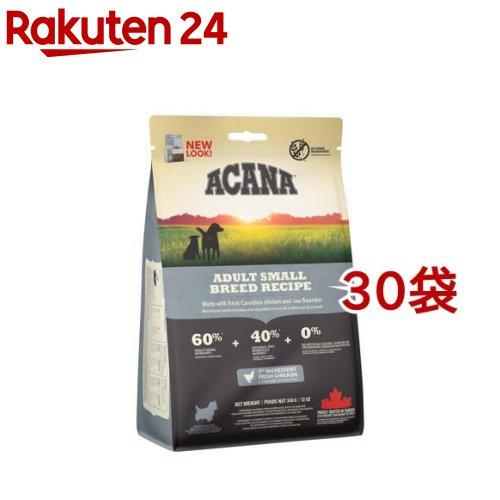 アカナ アダルト スモール ブリード(正規輸入品)(340g*30袋セット)【アカナ】