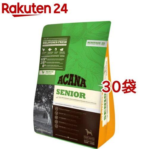 アカナ シニアドッグ(正規輸入品)(340g*30袋セット)【アカナ】