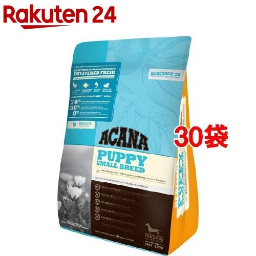 アカナ パピースモールブリード(正規輸入品)(340g*30袋セット)【アカナ】[ドッグフード]