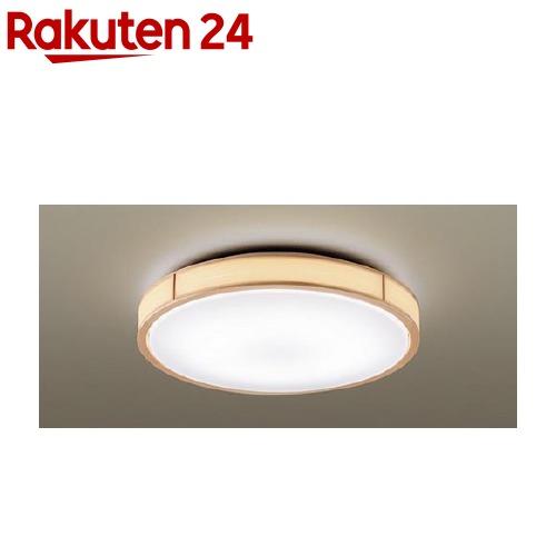 パナソニック LEDシーリングライト ~12畳 LGBZ3516(1コ入)【送料無料】