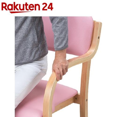 立ち座りサポートチェア ピンク(1コ入)【送料無料】