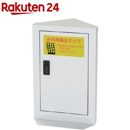 エレベーター向け コーナーキャビネット コンパクトタイプ/ダイヤルロック ホワイト EVC-103D-W(1コ入)【ナカバヤシ】【送料無料】