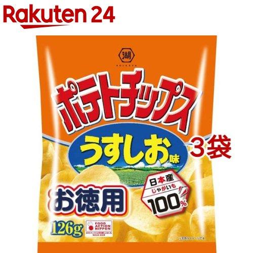 湖池屋 コイケヤ ポテトチップス うすしお味 126g 受注生産品 お得なキャンペーンを実施中 3袋セット