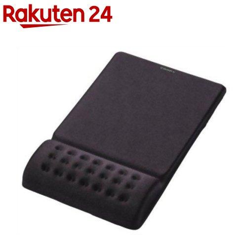 エレコム 安全 NEW ARRIVAL ELECOM リストレスト付マウスパッド 疲労軽減 1個入 COMFY MP-095BK ブラック