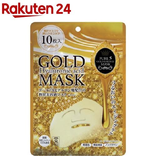 パック ピュアファイブ ゴールド evm_uv11 大幅値下げランキング エッセンスマスク 10枚入 マーケティング