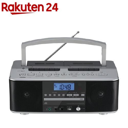 東芝 CDラジオカセットレコーダー シルバー TY-CDW990 S(1台)【東芝(TOSHIBA)】