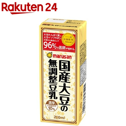 2020A/W新作送料無料 マルサン 引出物 国産大豆の無調整豆乳 200ml 12本入