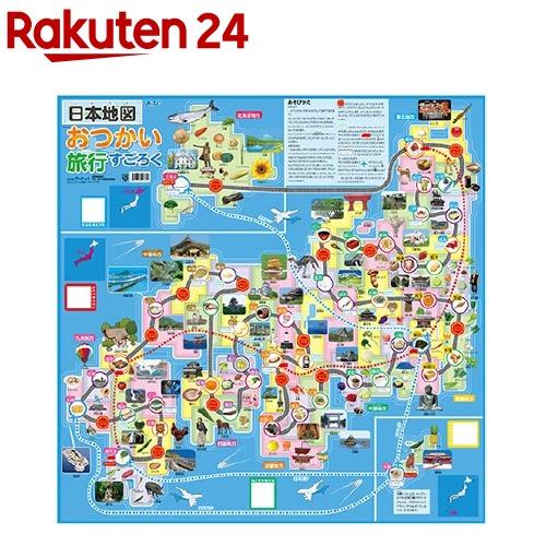 日本地図おつかい旅行すごろく 2662 日本地図おつかい旅行すごろく 2662(1セット)