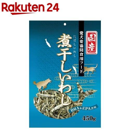 海産物シリーズ 煮干しいわし(450g)