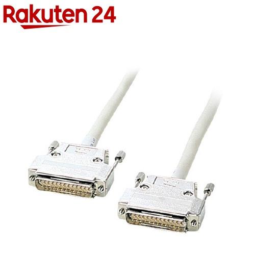 RS-232Cケーブル 10m KRS-005N(1本入)