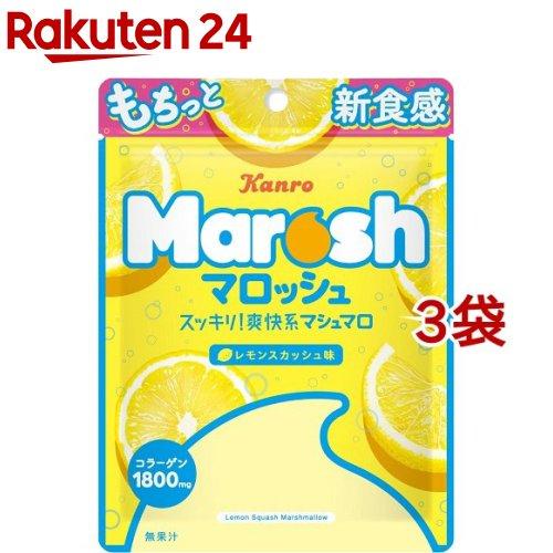 KANRO 往復送料無料 カンロ マロッシュ レモンスカッシュ味 50g 3袋セット 期間限定で特別価格