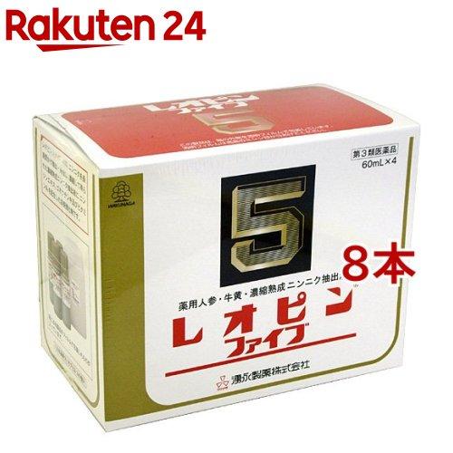 【第3類医薬品】レオピンファイブw(60ml*4コ入*2コセット)【レオピン】