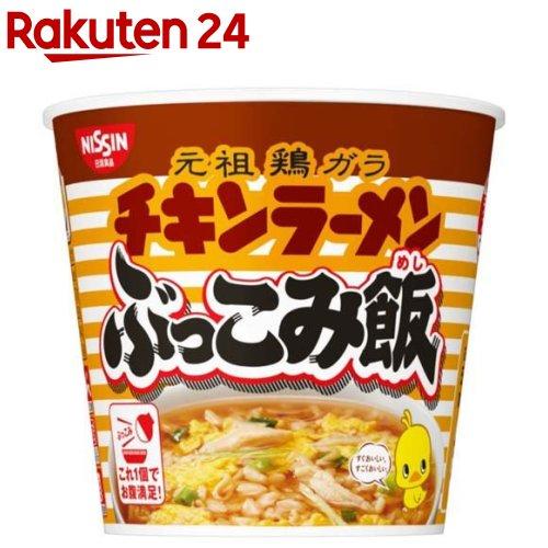 メーカー公式 チキンラーメン 日清チキンラーメン ぶっこみ飯 6食入 驚きの値段で 77g
