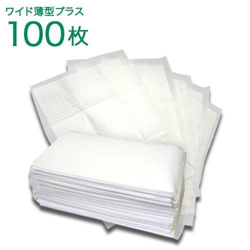 ペットシーツ ワイド 薄型プラス(100枚入)【オリジナル ペットシーツ】