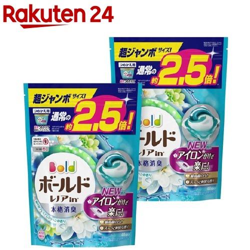 ボールド ジェルボール3D 爽やかプレミアムクリーンの香り つめかえ用 超ジャンボ 44個入×2個