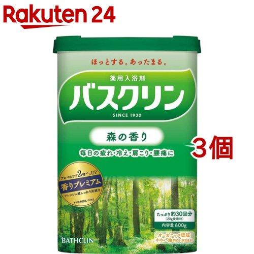 バスクリン 森の香り 新品 3個セット 市場 600g