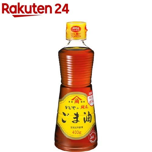 天ぷらや合え物が美味しくなる!香りのよいごま油のオススメはどれ?