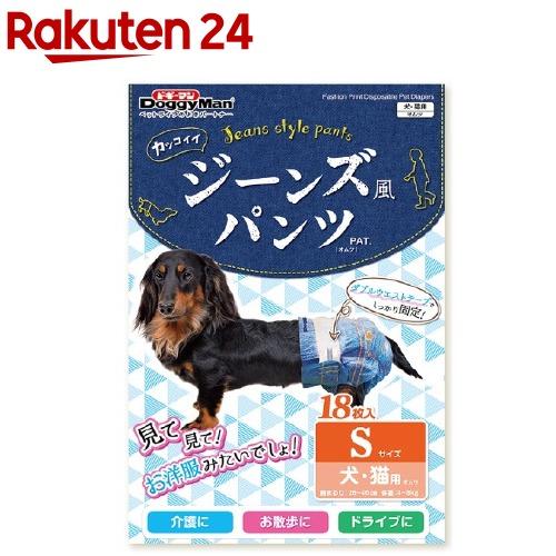 ドギーマン Doggy Man 18枚入 ジーンズ風パンツ 注文後の変更キャンセル返品 入荷予定 S