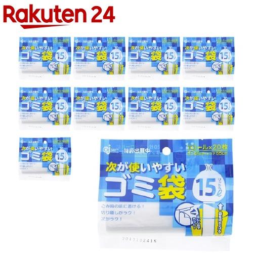次が使いやすいゴミ袋 半透明 ブランド買うならブランドオフ 15L HD-505N 20枚入 10セット 公式通販
