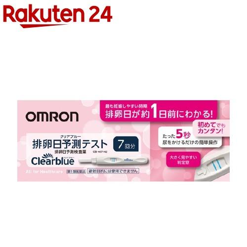 オムロン クリアブルー 安い 激安 プチプラ 高品質 排卵日予測テスト 第1類医薬品 高級な 7回用 CB-407-N2