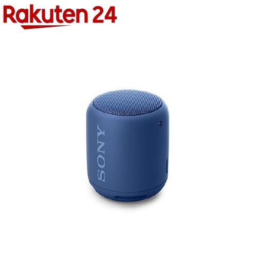 ソニー ワイヤレスポータブルスピーカー ブルー SRS-XB10(1台)【SONY(ソニー)】【送料無料】