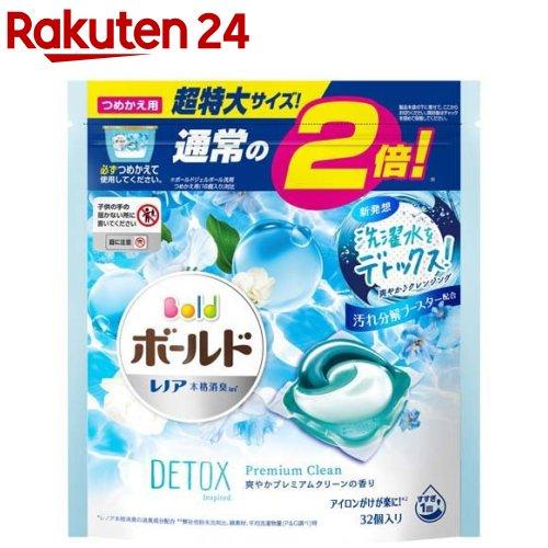 ボールド ジェルボール3D 爽やかプレミアムクリーンの香り 詰替用 超特大(32個入)