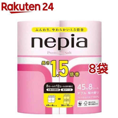 ネピア 格安店 nepia ネピアロングロール 正規激安 ダブル 8袋セット 8ロール 桜
