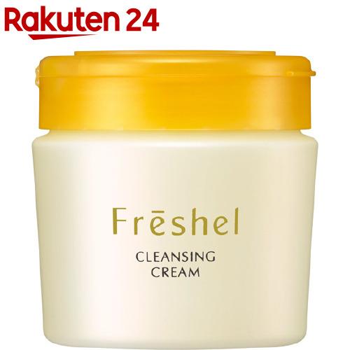 Freshel 公式通販 フレッシェル クレンジングクリームN 250g 人気の定番 kane08 ka9o