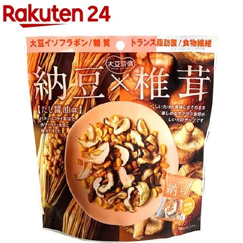 大豆習慣 新作通販 納豆 椎茸 NEW ARRIVAL 6袋入 だし醤油味