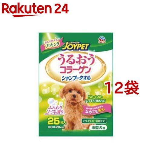 ハッピーペット 至高 シャンプータオル 小型犬用 品質検査済 25枚入 12袋セット