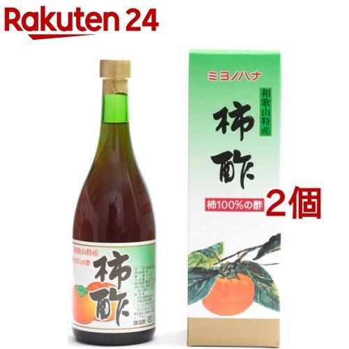 本物◆ NEW ARRIVAL 田村造酢 柿酢 2コセット 720ml
