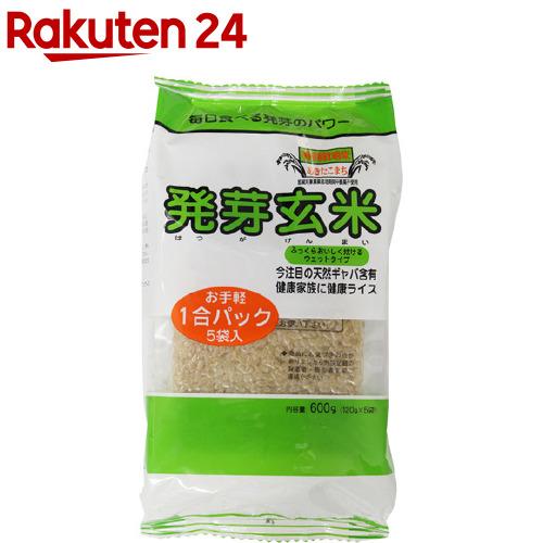 発芽玄米 特別栽培あきたこまち 5袋入 120g 永遠の定番モデル 国内正規品