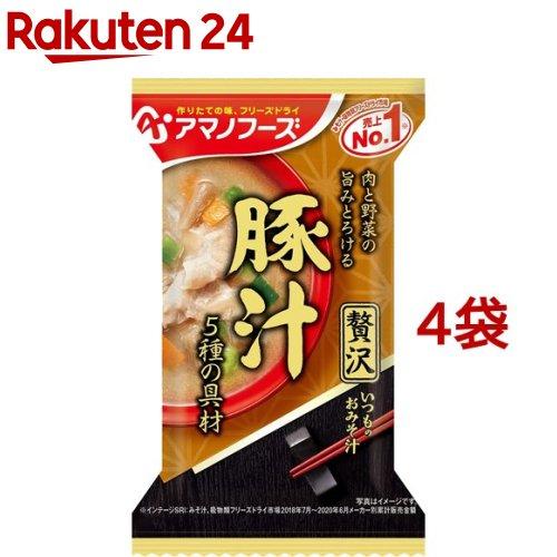 アマノフーズ 期間限定特価品 いつものおみそ汁贅沢 当店一番人気 豚汁 4袋セット