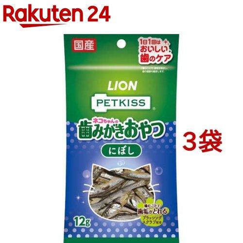 ペットキッス ネコちゃんの歯みがきおやつ 5☆好評 にぼし 12g 正規品 3袋セット