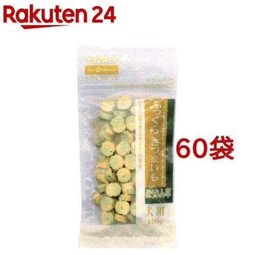 アウトレット☆送料無料 ペットネイチャー ふっくらさつまいも ご予約品 ほうれん草 60袋セット