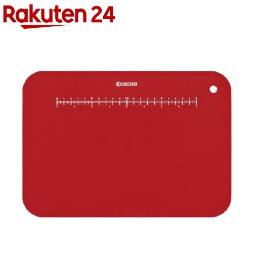 京セラ カラーまな板 CC-99RD レッド(1コ入)【京セラ】