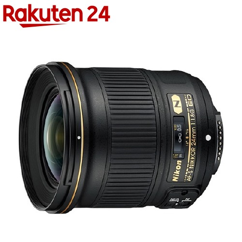 ニコン 交換レンズ AF-S NIKKOR 24mm f/1.8G ED(1本)【ニコン(Nikon)】
