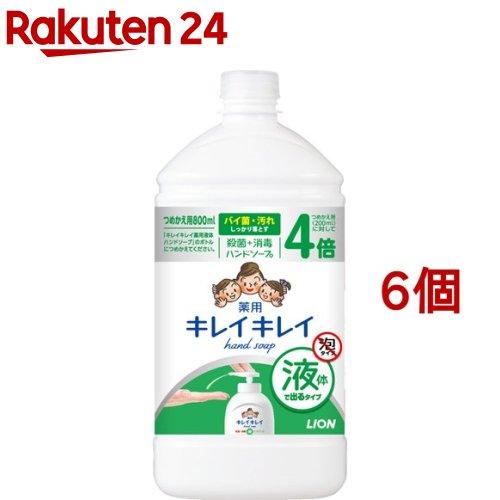 キレイキレイ 薬用液体ハンドソープ 詰替用 800ml*6セット