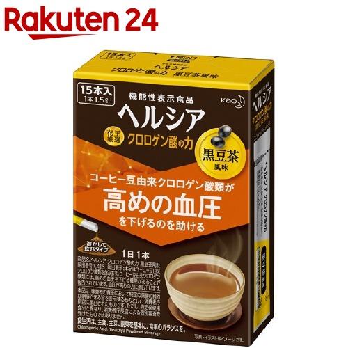 ヘルシア クロロゲン酸の力 黒豆茶風味 スティック × 15本