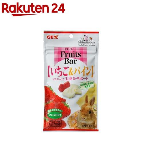 フルーツバー いちご&パイン(8g)