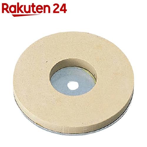 リョービ 研磨機用仕上砥石 AE24026(1個)【リョービ(RYOBI)】