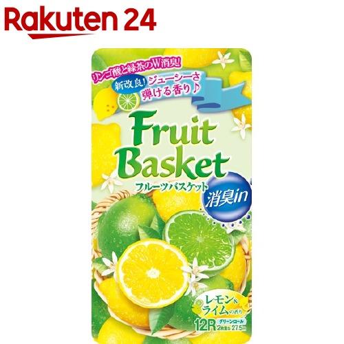 トイレットペーパー フルーツバスケット 消臭イン レモン ライム おすすめ 27.5m アイテム勢ぞろい 12ロール ダブル
